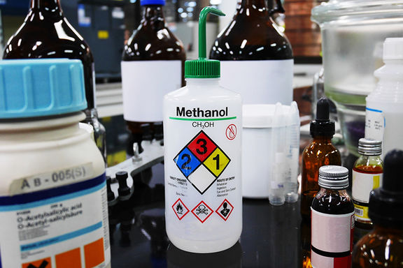 Asian Methanol Reference Prices, May,15, 2021.
