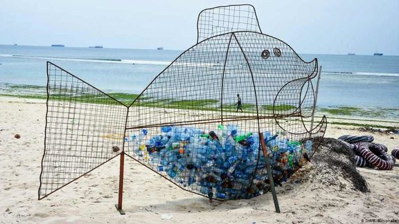 EU bans plastic waste exports to poor nations.