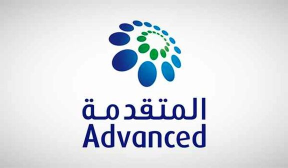 Saudi AGIC signs offtake agreements for new PP project.