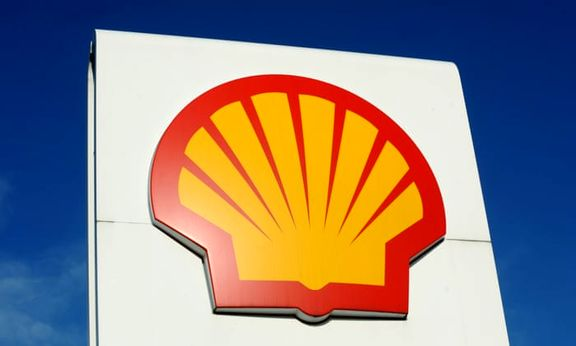 Shell to carry out Pernis oil refinery maintenance on one unit.