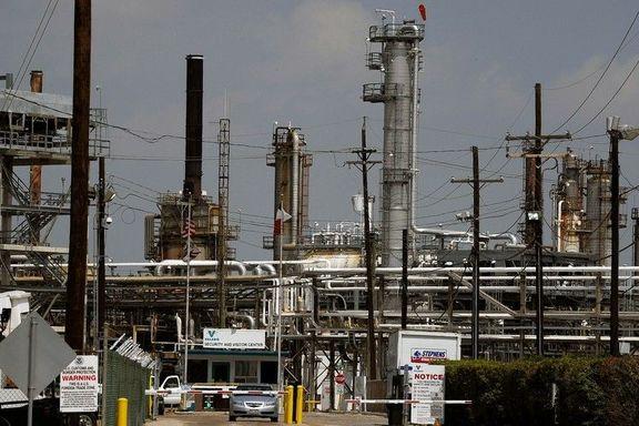 Marathon Petroleum to permanently close two U.S. oil refineries.