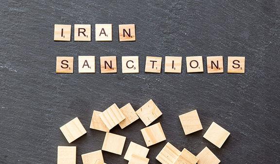 شاهراه ایران در برابر تحریمهای آمریکا