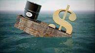 کاهش ۱۸.۱ درصدی واردات نفت ترکیه