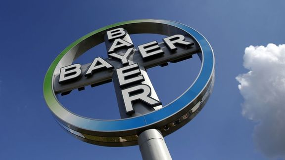 Bayer, Lanxess in €3.5bn deal to sell Currenta chemical parks operator.