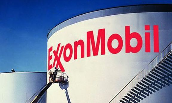 Iraq says ExxonMobil evacuation of staff Is `unacceptable