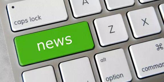 Oil,Gas & Petrochemical Tiny News
