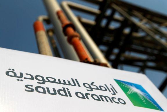 EU clears Saudi Aramco's takeover of SABIC