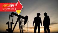 تحلیل هفتگی نفت شماره ۱۰