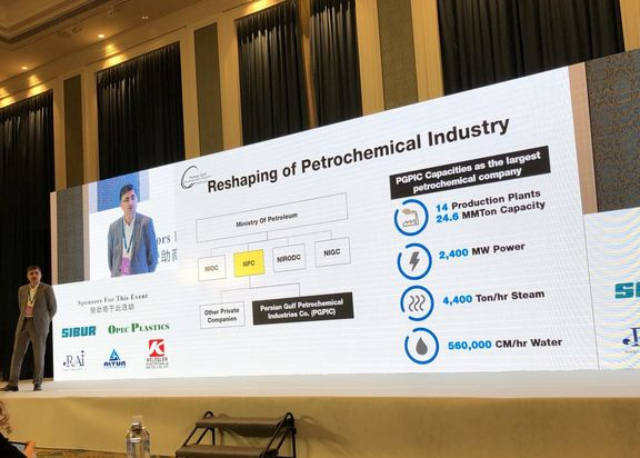 سخنرانی مدیر بازرگانی تجارت صنعت خلیج فارس با موضوع صنعت پتروشیمی ایران در کنفرانس chemorbis