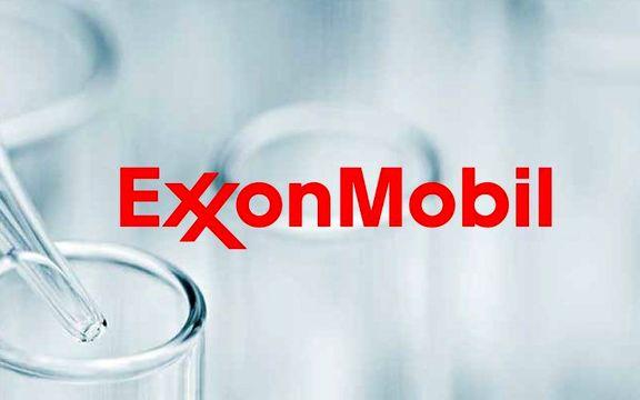 Flaring at ExxonMobil's Fife Ethylene Plant.