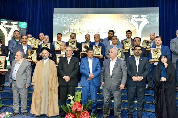 پتروشیمی تبریز، تندیس طلایی جشنواره حامیان حقوق مصرف کنندگان را دریافت کرد