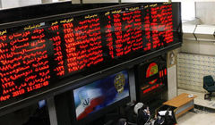 Tehran Stocks Rally as Government Raises Funds for Virus Fight.