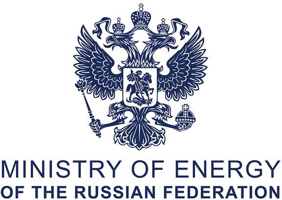Министр нефти Ирана отправился в Россию с визитом