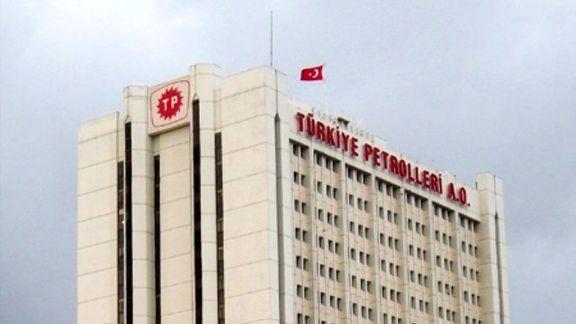 کشف گاز طبیعی بیشتر در تکرداغ ترکیه