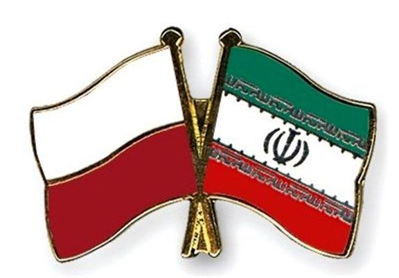 شرکت لهستانی پروژه گازی خود در ایران را به حالت تعلیق درآورد