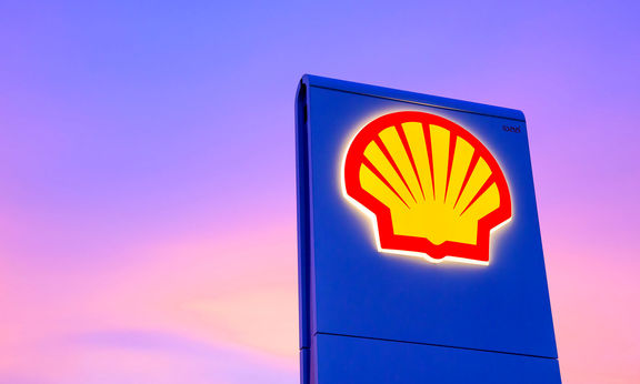 CNOOC, Shell to expand Huizhou petrochemical complex