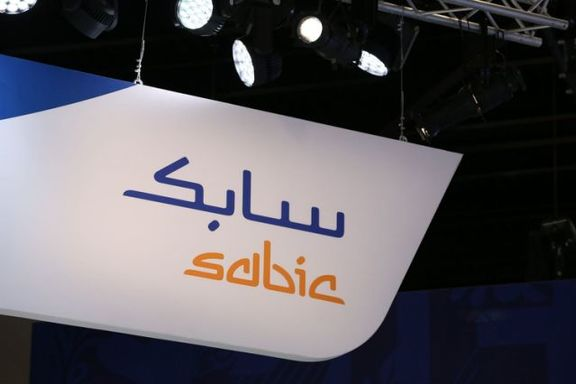Sabic to Shortlist Citi, MS for Specialty Chemicals IPO