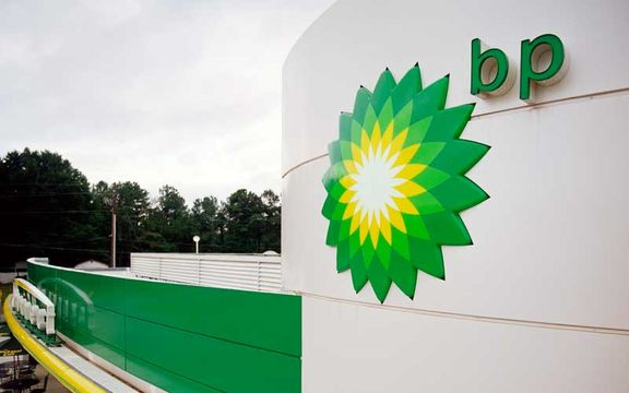 BP to spend $25 million on pilot plastics-to-feedstocks plant in US