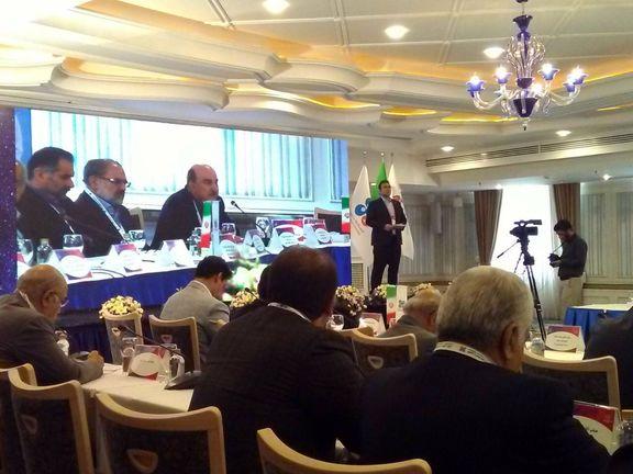 The Second Seminar of Methanol Producers in Tehran