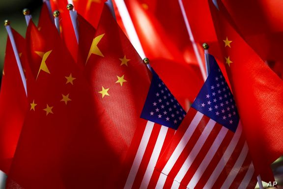 China to waive additional tariff on 79 US products.