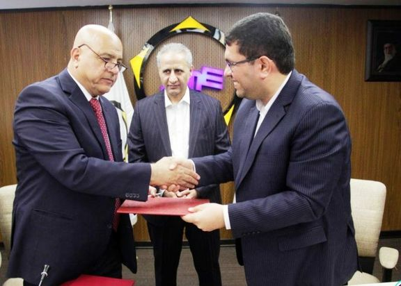 Iran, Iraq sign MoU on launching merchandise bourse