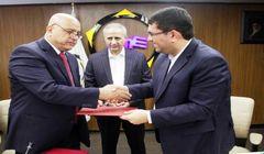 Iran, Iraq sign MoU on launching merchandise bourse