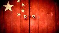 تقاضای پتروشیمی چین ضعیف ماند؛ عرضه در کوتاه مدت افزایش خواهد یافت