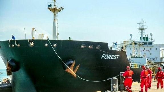 Iranian fuel tanker enters Venezuelan waters