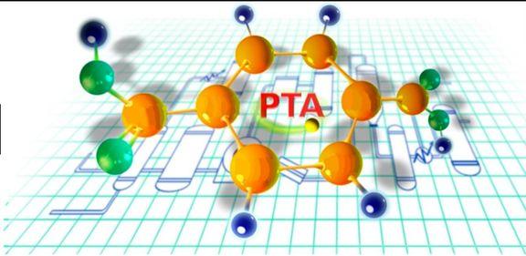 قیمت های اسید ترفتالیک خالص آسیا به دلیل عرضه محدود افزایش یافت