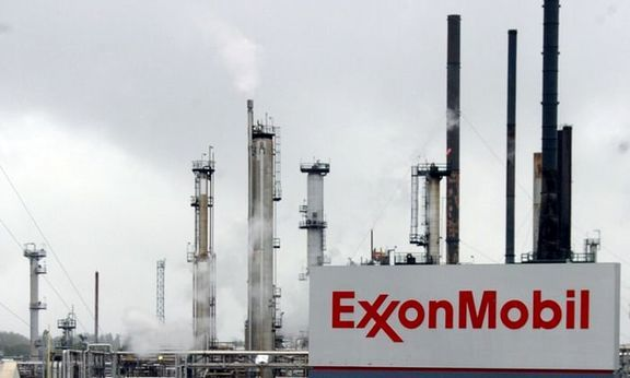 ExxonMobil to increase Permian profitability through digital partnership with Microsoft