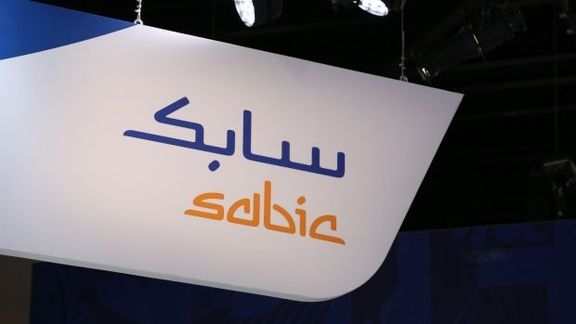 Saudi Aramco buys SABIC shares on market as it completes acquisition.