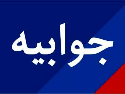 جوابیه پتروشیمی امیرکبیر به خبر انتقال دفتر تهران این شرکت به جنوب