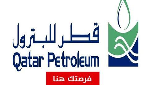 تامین اِل پی جیِ چین از سوی شرکت Qatar Petroleum به مدت 5 سال