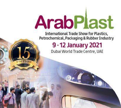 ثبت نام پانزدهمین دوره نمایشگاه دو سالانه عرب پلاست آغاز شد