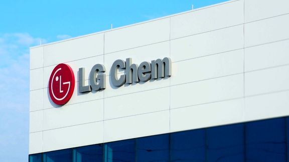 LG Chem sees petrochemical margins remaining weak