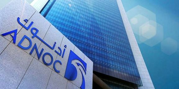 Petrochemical cooperation planned between OMV and ADNOC