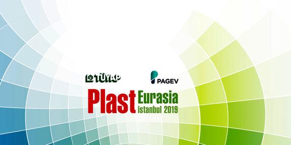 Plast Eurasia Istanbul 2019, 29thInternational Istanbul