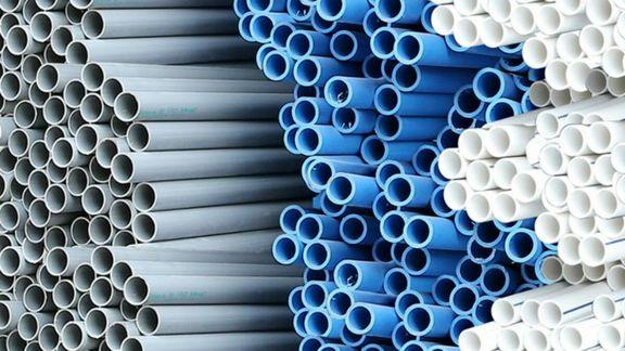Asian PVC: Up $20/mt on week amid supply crunch concerns.