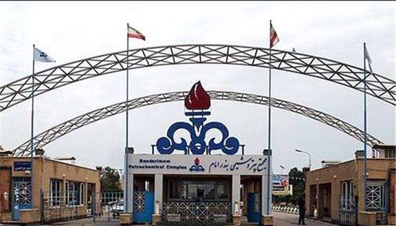 دلایل رشد قیمت زایلین مخلوط پتروشیمی بندرامام در بازار ایران