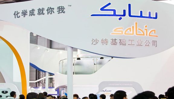 Sabic launches polyolefin elastomer materials for footwear.