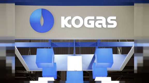 KOGAS ASKS SUPPLIERS TO DEFER LNG SHIPMENTS