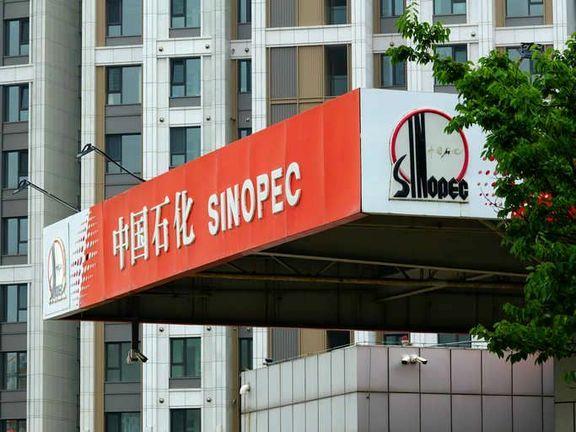 Sinopec's fuel sales rebound, but records biggest quarterly loss in Q1.