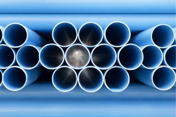 تصمیم جدید شرکت فورموسا پلاستیک ایالات متحده