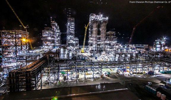 CPChem defers decision on USGC II Petrochemical Project.