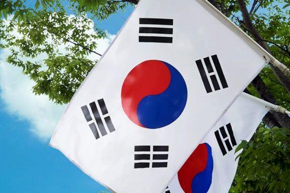 S Korea's GS Caltex buys PX via Argus' AOM platform