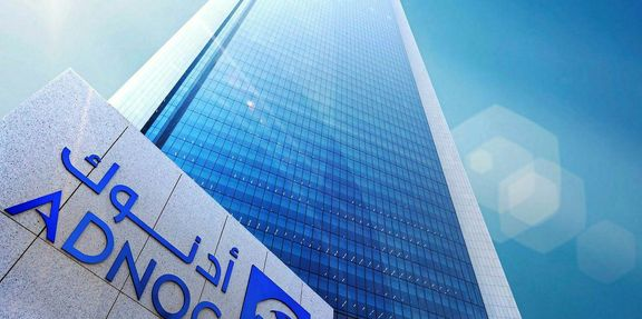 ADNOC, China's Rongsheng to explore downstream, LNG opportunities.