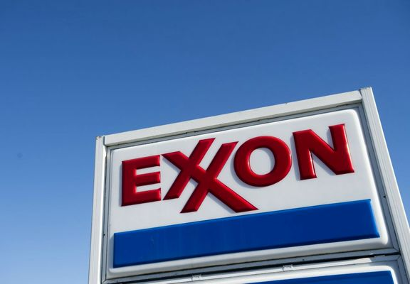Operations at ExxonMobil Louisiana refinery continue after fire.