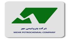Mehr Petrochemical Deal News