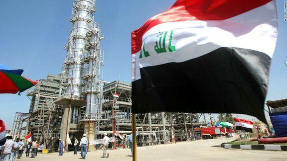 Iraq sending gasoil to Lebanon following Beirut blast.