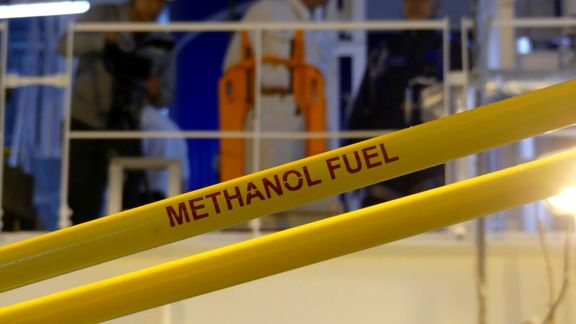 Methanex posts regional contract methanol prices for North America(1-31 Jan2020) & Europe(1Jan-31 March 2020)